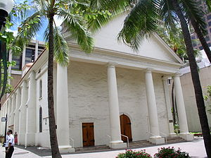 Cathedral Basilica of Our Lady of Peace - West facade and main entrance