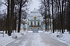 Catherine Park, Saint-Pétersbourg, Russie.jpg