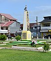 Cayenne place du Coq Monument 1914-1918.jpg