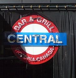 Central Bar Victoria, Vancouver Island (291924009).jpg