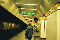 Central Station Metro station, 18 January 2006.jpg