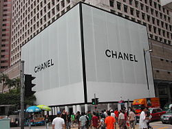 A Chanel shop in Prince's Building, Central, Hong Kong.