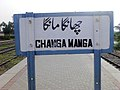 Changa Manga sign board.jpg
