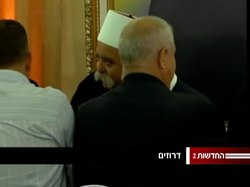File:Channel 2 - Druze.webm