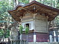 Charnel house of AMIDADERA-temple 2 (Nachi-Katsuura, Wakayama).jpg