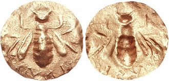 Charon's obol - Charon's Obol. 5th-1st century BC.  All of these pseudo-coins have no sign of attachment, are too thin for normal use, and are often found in burial sites.