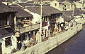 China1982-165.jpg