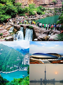 Top:View of Red Stone George and waterfall in Yuntai Mountain Geological Park, Bottom left:View of Qingling Valley, Bottom upper right:Jiaozuo Sports Stadium, Bottom lower right:Jiaozuo Television Tower and Longyuan Lake