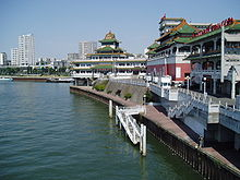 Restaurant Chinois Ile Barbe