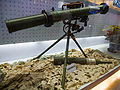 Chinese PF98 120 mm rocket launcher.jpg