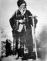 Christophoros Panayiotopoulos (Papoulakos, c. 1770-1861).jpg