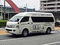 Chuo Taxi 80 Airport Shuttle Hiace Commuter.jpg
