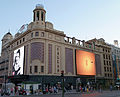 Cine Callao (Madrid) 02.jpg