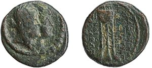 A coin depicting a queen and a king. The queen's portrait is in the front.