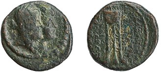 Antiochus XIII Asiaticus - Coin of Cleopatra Selene (front) and Antiochus XIII