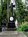 Cmentarz Łyczakowski we Lwowie - Lychakiv Cemetery in Lviv ((Rodzinny grobowiec Oktawa z Siemuszowy Pietruskiego ( 1820-1894 – polski prawnik i parlamentarzysta, wicemarszałek sejmu galicyjskiego. Przyczynił się do p - panoramio.jpg