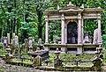 Cmentarz żydowski 0034.jpg