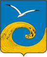 Coat of Arms of Glafirovskoe (Krasnodar krai).png