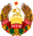 Coat of Arms of the Moldavian SSR.png