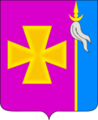 Coat of arms of Nezamayevskaya.png