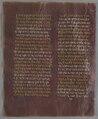 Codex Aureus (A 135) p074.tif