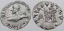 Coin of Amyntas Nicator.jpg
