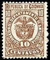 Colombia Antioquia 1893 Sc96.jpg