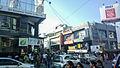 Commarcial street (8407335815).jpg