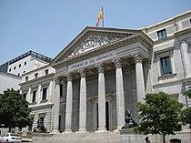 Congreso de los Diputados (España) 14.jpg