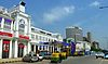 Connaught Place New Delhi.jpg