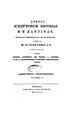 Constantinus II 1830.pdf