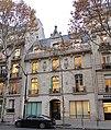 Consulat général du Brésil à Paris, 65 avenue Franklin-D.-Roosevelt, Paris 8e.jpg
