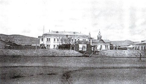 The Russian Consulate in Niislel Hüree where Bodoo taught and headed the Consular Hill group Consulate of the Russian Empire in Urgoo.jpg
