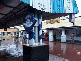 Contai - Contai Railway Station