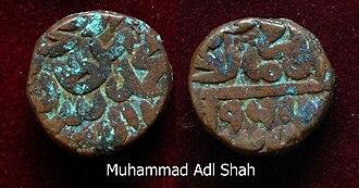 Muhammad Adil Shah - A coin of Muhammad Adil Shah
