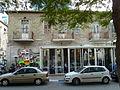 Corner of Rothschild Boulevard and Herzel P1080457.JPG