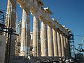 Costat nord del Partenó, Acròpoli d'Atenes.JPG