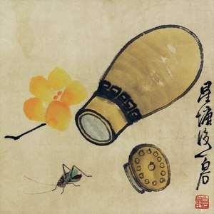 Crickets as pets - A pet cricket and his container made of a gourd. Watercolor by Qi Baishi (1864–1957).