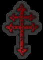 Cruz Patriarcal.png