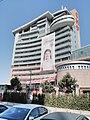 Cumhuriyet Halk Partisi Building in Ankara (Република Турска).jpg