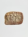 Cuneiform tablet- administrative account concerning the distribution of barley and emmer MET DP297601.jpg