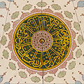 Cupola of the New Mosque (Yeni Camii) in Istanbul.jpg