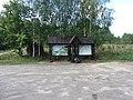 Dūkšto sen., Lithuania - panoramio (43).jpg