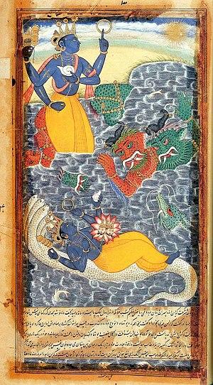 Madhu-Kaitabha - Image: DASWANTH Birth of Brhma and madhu kaitabha kill by vishnu