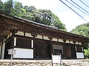 Daigo-ji National Treasure World heritage Kyoto 国宝・世界遺産 醍醐寺 京都076.JPG
