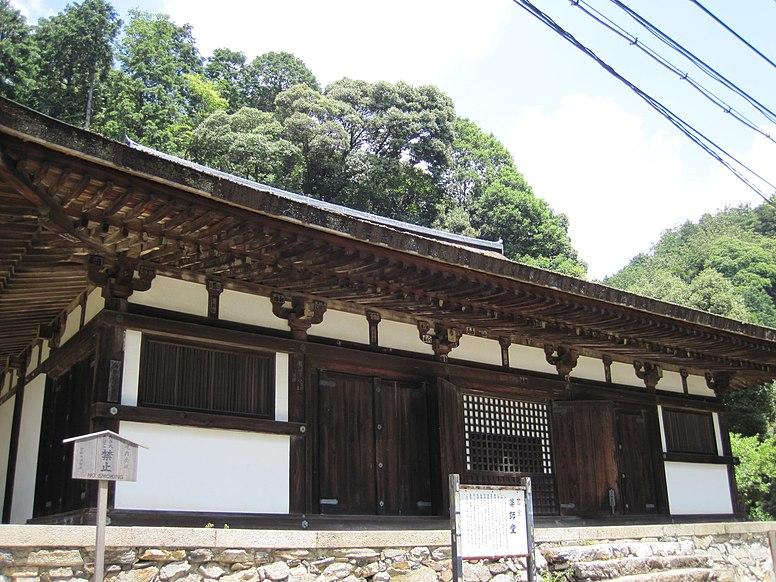Daigo-ji National  Treasure World heritage Kyoto 国宝・世界遺産 醍醐寺 京都076
