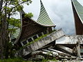 Damage from the 2009 Padang earthquake. Indonesia 2009. Photo- AusAID (10691196073).jpg