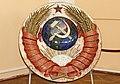 Das Staatswappen der Union der Sozialistischen Sowjetrepubliken von 1958 bis 1991..2H1A0597OB.jpg