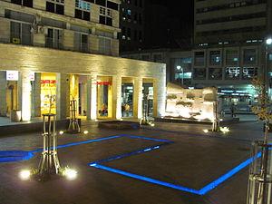 Davidka Square - Davidka Square at night, looking toward the back of the Davidka memorial and Jaffa Road.