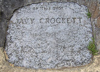 David Crockett Birthplace State Park - Image: Davy crockett birthplace marker 1